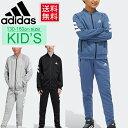 【全P5倍★10月25日00時〜23時59分迄】ジャージ 上下セット キッズ 男の子 女の子 ジュニア 子ども アディダス adidas…