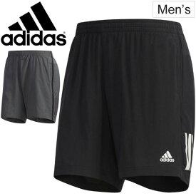 ランニングショーツ ショートパンツ メンズ アディダス adidas オウン ザ ラン ショーツM 7インチ/スポーツウェア 男性用 ジョギング 自宅トレーニング ジム 短パン ボトムス /FYR32