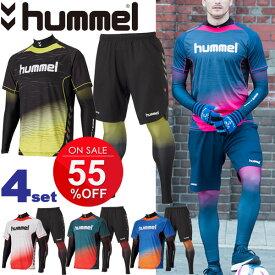 トレーニングウェア 4点セット メンズ/ヒュンメル hummel HPFC-プラティクスシャツ パンツ インナーシャツ ロングタイツ/サッカー フットサル スポーツウェア 練習着 /HAP7109-HAP2109