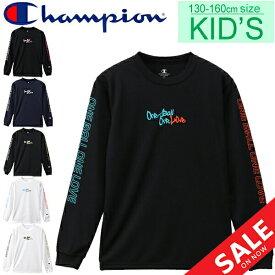 Tシャツ 長袖 キッズ ジュニア 男の子 女の子 子ども チャンピオン Champion MINI E-MOTION プラクティスシャツ 130-160cm 子供服 クルーネック 丸首 バスケットボール ミニバス スポーツウェア 部活 プリントT プラシャツ トップス/CK-QB410