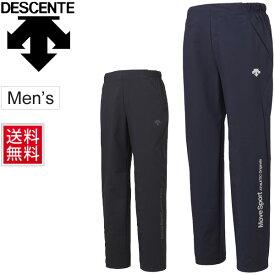 ウィンドブレーカー パンツ メンズ デサント DESCENTE 2.5レイヤー ウインドロングパンツ スポーツウェア 防風 はっ水 透湿性 レインウェア MoveSport 男性 普段使い ボトムス/DMMOJG30