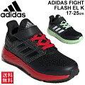 アディダス/adidas/キッズ/ジュニア/男の子/シューズ/アディダスファイト/EL/K/adidasFaito/EFL57