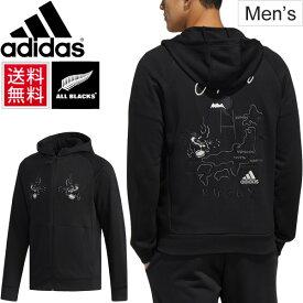 スウェット パーカー ジャケット ラグビー メンズ アウター アディダス adidas ALL Blacks オールブラックス 日本限定 スカジャン風 スエットフーディ スポーツ カジュアル サポーター 応援グッズ 和柄 刺繍 紳士服 RWC2019 上着/FYO14