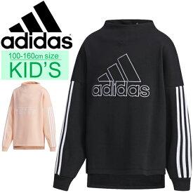 スウェットシャツ 長袖 ジュニア キッズ 女の子 子ども アディダス adidas G SPORT ID ガールズ クルーネック 裏起毛 スエット 子供服 130-160cm ビッグロゴ スポーツウェア 普段使い トップス/FYQ37