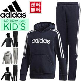 スウェット 上下組 キッズ 男の子 女の子 ジュニア 子ども アディダス adidas B CORE 3S 裏起毛 スエット フーディー ロングパンツ 上下組 スポーツウェア 子供服 130-160cm 男児 女児 ロゴ 普段使い セットアップ/GER54-GER33