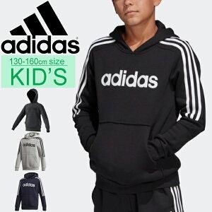 スウェット パーカー 長袖 キッズ 男の子 女の子 ジュニア 子ども アディダス adidas B CORE 3S フーディー 裏起毛 スエット スポーツウェア トレーナー 子供服 130-160cm 男児 女児 ロゴ 普段使い ト