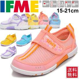 c66114867656f キッズシューズ サンダル キッズ ウォーターシューズ 女の子 子ども イフミー IFME 子供靴 15.0-21.0cm