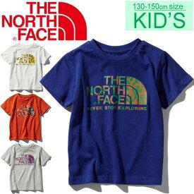 キッズウェア Tシャツ 半袖 ジュニア 男の子 女の子 子ども ノースフェイス THE NORTH FACE カクタスドーム TEE 子供服 130-150 アウトドア カジュアル クルーネック トップス/NTJ31935