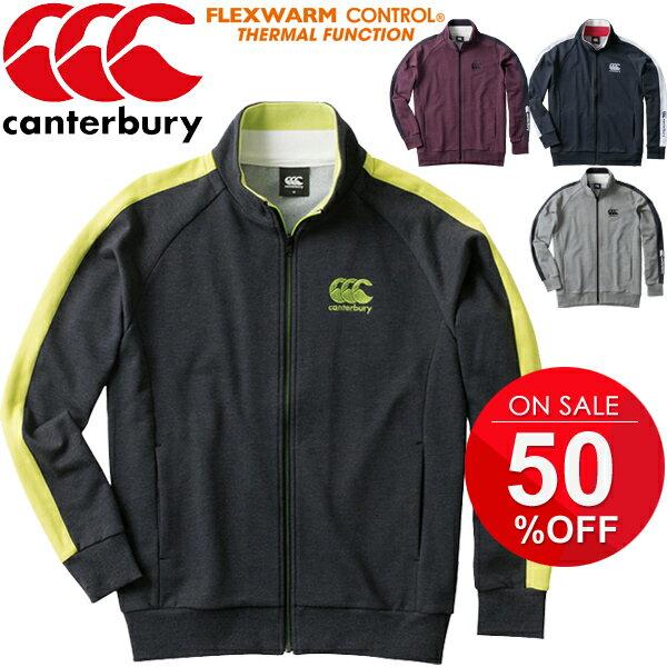 スウェット ジャケット メンズ/カンタベリー canterbury フレックスウォーム CNT トラックジャケット/ラグビー 男性用 アウター スエット スポーツ カジュアル ウェア 上着/ RA48601