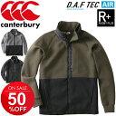 トレーニング スウェット ジャケット メンズ/カンタベリー canterbury RUGBY+ ダフテック エアー/ラグビーウェア 男…