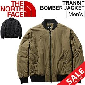 ブルゾン MA-1モデル 中わた入り メンズ ノースフェイス THE NORTH FACE トランジットボンバージャケット 中綿 アウトドア アウター 防寒着 カジュアル 男性用 シンプル おしゃれ 上着/NY81965