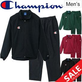 トレーニング ウェア 上下セット メンズ チャンピオン champion TRAINING ジャケット ロングパンツ スポーツウェア 男性 セットアップ 上下組 カジュアル スポカジ/C3-NSC23-C3-NSD23