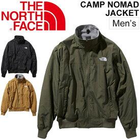 アウトドアウェア メンズ アウター ノースフェイス THE NORTH FACE キャンプノマドジャケット 裏フリース 防寒着 男性 ブルゾン 撥水 防風 軽量 ナイロン ジャンバー カジュアル 上着/NP71932