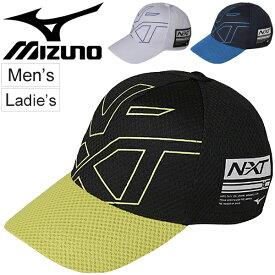 帽子 キャップ メンズ レディース ミズノ mizuno N-XT スポーツキャップ 男女兼用 ビッグロゴ トレーニング マラソン ランニング 陽射し 熱中症対策 ぼうし アクセサリ/32JW0105
