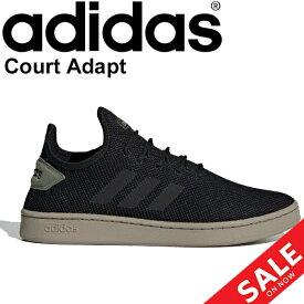 スニーカー メンズ レディース シューズ/アディダス adidas/コートアダプト COURTADAPT2.0 U 男女兼用 スポーツ カジュアル 靴/CourtAdapt20U-