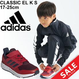アディダス 子供 スニーカー キッズ シューズ 男の子 女の子 ジュニア adidas アディダスファイト CLASSIC EL K S 子供靴 17-25.0cm 運動靴 ランニングシューズ EF8285 通園 通学 靴 くつ/FaitoClassicELK-S