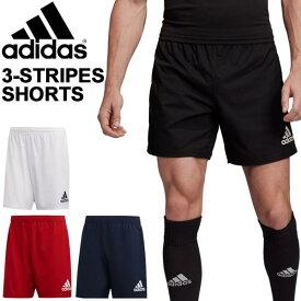 ショートパンツ ラグビー メンズ アディダス adidas 3-STRIPES SHORTS スリーストライプス 男性用 ショーツ 練習 試合 短パン ボトムス/FXU51【取寄】
