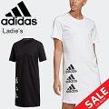 アディダス/adidas/レディース/サイドロゴ/チュニック/Tシャツ/GKZ73