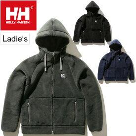 ボア ジャケット レディース ヘリーハンセン HELLY HANSEN ファイバーパイルフーディー 女性 アウター 防寒 保温 もこもこ アウトドア カジュアル ブルゾン ジャンバー 上着/HE51976UW
