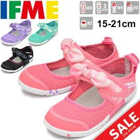 5517550802150 キッズシューズ サンダル ウォーターシューズ ジュニア 女の子 子ども イフミー IFME 子供靴 15.0-21.0cm