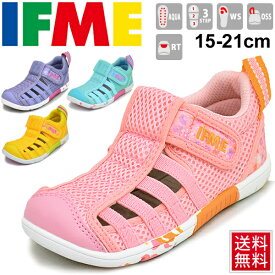 b5fdbaecc9d07 キッズシューズ ジュニア ウォーターシューズ サンダル 女の子 子ども イフミー IFME 子供靴 15.0-21.0cm