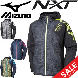 ウィンドブレーカー ジャケット メンズ レディース ミズノ mizuno N-XT ブレーカーシャツ/トレーニングウェア 裏メッシュ ウインドブレイカー アウター スポーツウェア/32JE8541