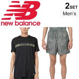 ランニングウェア 半袖Tシャツ 7インチショーツ 上下セット メンズ ニューバランス Newbalance マラソン レース 男性用 上下組 半袖シャツ ショートパンツ 2点セット トレーニング 部活 /AMT91162-AMS91186