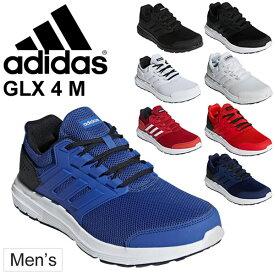 【店内全品ポイント5倍★4/1(水)23:59迄】ランニングシューズ メンズ アディダス adidas ギャラクシー GLX 4 M ジーエルエックス4M/ジョギング マラソン トレーニング 男性用 3E スニーカー ウォーキング CP8822 運動靴 紳士靴/GLX4M-