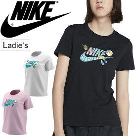 Tシャツ 半袖 レディース ナイキ NIKE SU FUN 3 Tシャツ スポーツウェア ロゴT トレーニング ランニング ジム 部活 女性 カジュアル かわいい トップス/CI1130