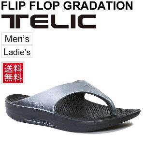 フリップサンダル メンズ レディース テリック TELIC FLIP FLOP GRADATION フリップフロップ トングサンダル 鼻緒 ビーチサンダル フットウェア シューズ 正規品/FLIP FLOP GRADATION