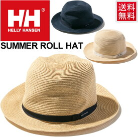 帽子 サマーハット レディース ヘリーハンセン HELLY HANSEN サマーロールハット UVカット UPF50+ アウトドア キャンプ 野外フェス ビーチ レジャー タウンユース 日差し・熱中症対策 シンプル かわいい コンパクト 携帯 ぼうし/HC91620
