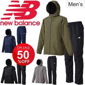 8c44cb90dc5ac ウインドブレーカー ジャケット パンツ 上下セット メンズ ニューバランス newbalance T360/スポーツ トレーニング ウェア 男性 裏