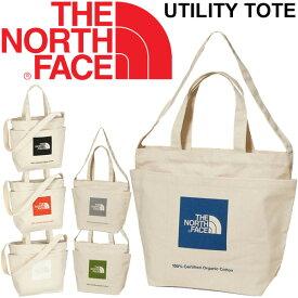 トートバッグ レディース メンズ ノースフェイス THE NORTH FACE ユーティリティートート/ショルダーバッグ 手持ち 肩掛け バッグ オーガニックコットン ロゴ シンプル 鞄/NM81764
