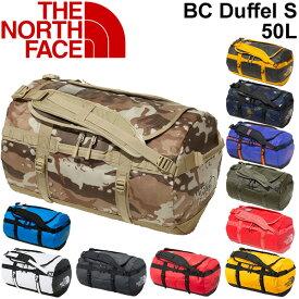 ダッフルバッグ ノースフェイス THE NORTH FACE ベースキャンプ BCシリーズ ボストンバッグ Sサイズ 50L バックパック アウトドア メンズ レディース かばん 旅行 トラベル 出張 鞄/NM81815