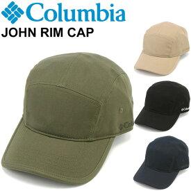 キャップ アウトドア 帽子 コロンビア Columbia ジョンリムキャップ レディース メンズ トレッキング ハイキング フェス カジュアル 紫外線対策 UPF50 サンプロテクト 日焼け 日差し対策 男女兼用/PU5220