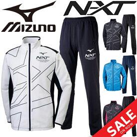 ジャージ 上下セット メンズ レディース ミズノ mizuno N-XT ウォームアップ スポーツウェア トレーニング スリムフィット 吸汗速乾 上下組 セットアップ/32JC9210