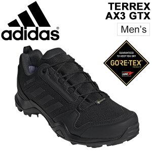 トレッキングシューズ メンズ アディダス adidas TERREX AX3 GTX テレックス GORE-TEX ゴアテックス 防水性 初心者 山歩き 男性 ローカット アウトドアシューズ スニーカー 靴 くつ/BC0516【取寄】