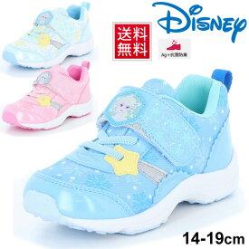 キッズシューズ 女の子 子ども ディズニー Disney アナと雪の女王 エルサ ムーンスター moonstar 子供靴 14-19cm カジュアル スニーカー かわいい お姫様 ディズニープリンセス 女児 靴/DN-C1241