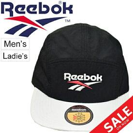 帽子 キャップ メンズ レディース リーボック REEBOK レトロ ランニング Reebok CLASSIC レトロスポーツ スポーツ カジュアル ストリート ロゴ アクセサリ ぼうし/FXN15