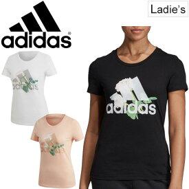 Tシャツ 半袖 レディース アディダス adidas W MH ビッグロゴ フラワーTシャツ スポーツウェア トレーニング ランニング ジム フィットネス 女性 ビッグロゴ プリントT 半袖シャツ トップス/FYM88