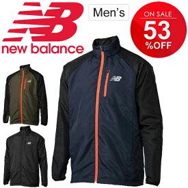 638c5b0c7eda2 ウィンドブレーカー メンズ アウター ニューバランス newbalance リップストップ ウィンドジャケット スポーツウェア 男性用 トレーニング 裏