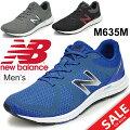ランニングシューズメンズニューバランスnewbalance635ジョギングトレーニングジム部活男性D幅スニーカーカジュアル運動靴くつ/M635M