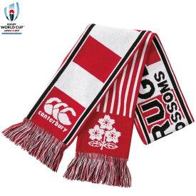 マフラー スカーフ ラグビーワールドカップ 日本大会 カンタベリー canterbury RWC2019 ジャパンスカーフ 応援グッズ スポーツ観戦 ストール JAPAN SCARF/VCC09323-65