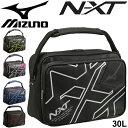 ショルダーバッグ メンズ レディース ミズノ mizuno N-XT エナメルバッグ Lサイズ 約10L/スポーツバッグ 斜めがけ ビ…