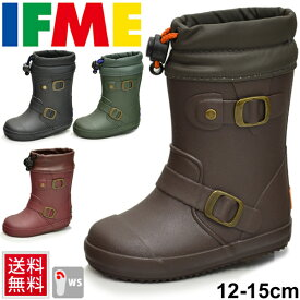 長靴 ベビーシューズ ながくつ レインブーツ ベビー キッズ イフミー IFME ブーツ 女の子 男の子 子ども/雨靴 子供靴 12.0-15.0cm 男児 女児 防滑仕様 エンジニアブーツ風 おしゃれ 安心・安全/80-9722/APWORLD