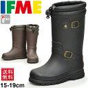 レインブーツ 長靴 キッズ ジュニア 女の子 男の子 子ども イフミー IFME 子供靴 15-19.0cm ながくつ 雨 雪 男児 女児…