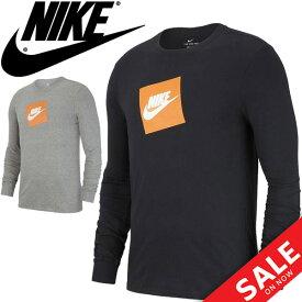 Tシャツ 長袖 メンズ ナイキ NIKE フューチュラ ボックス HBR L/S TEE/スポーツウェア 男性用 ロゴ カジュアル トップス/AJ3874