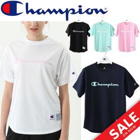 Tシャツ 半袖 レディース チャンピオン champion CAGERS バスケットボール トレーニング 女性用 バックプリント スポーツウェア トップス/CW-MB357
