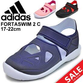 キッズサンダル スポーツサンダル ジュニア シューズ 男の子 女の子/アディダス adidas FORTASWIM 2 C(フォルタスイム)/子供靴 17.0-22.0cm プール 水遊び 海 プール ベルクロ くつ/Fortaswim2C