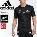 ラグビーウェア 半袖 メンズ アディダス adidas オールブラックス RWC レプリカジャージ ALL BLACKS スポーツウェア …